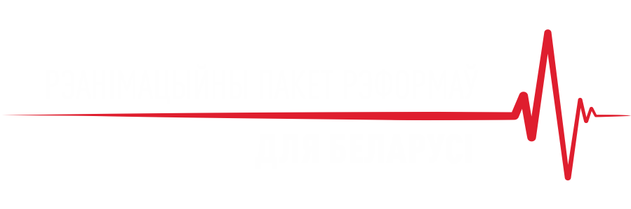 http://zabelarus.com/wp-content/uploads/2020/05/RPR-RB-5a2-w.png